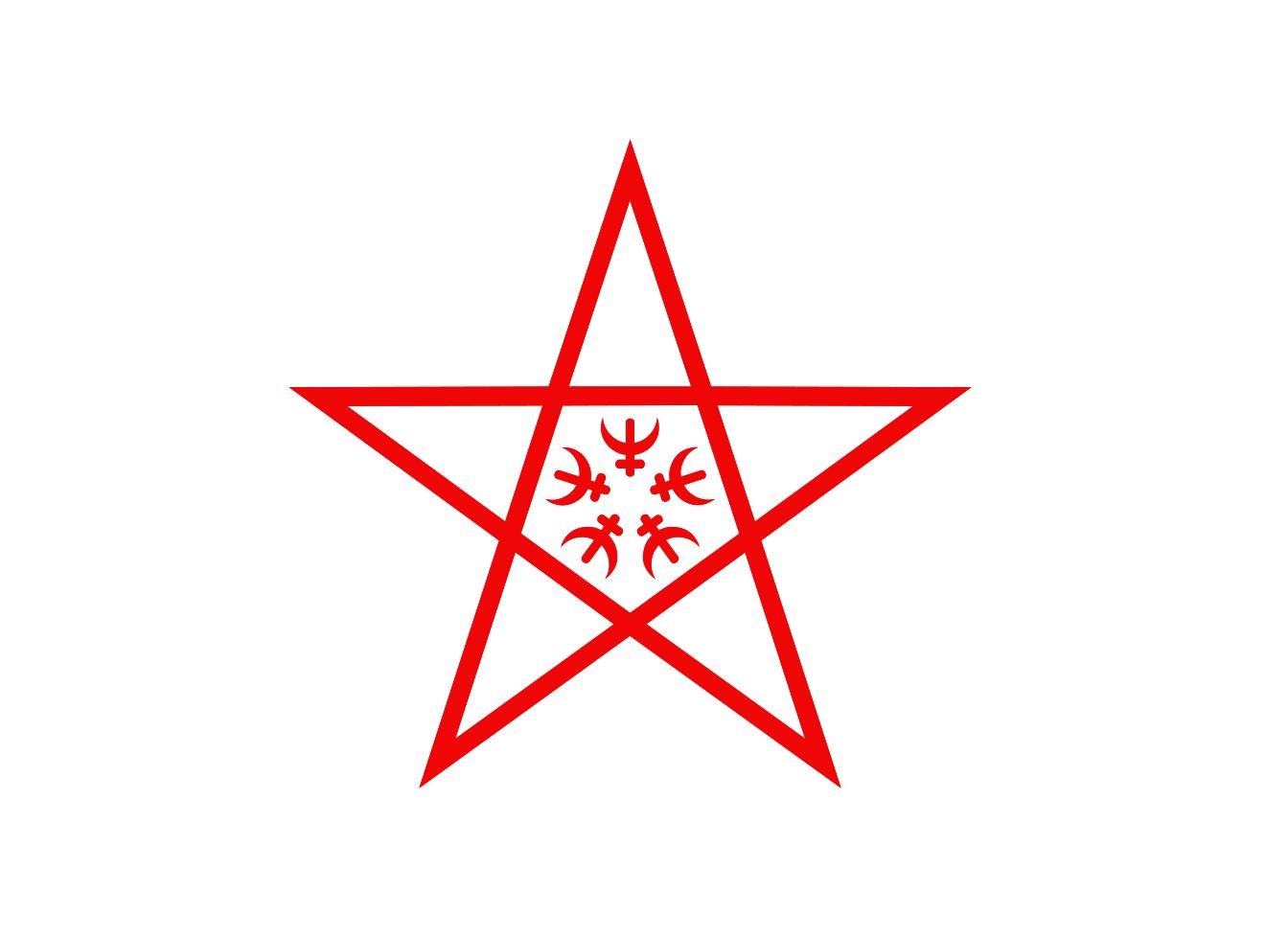 Flag_of_Nagasaki__Nagasaki