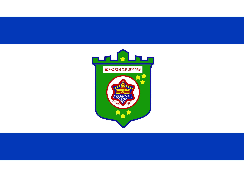 Flag_of_Tel_Aviv
