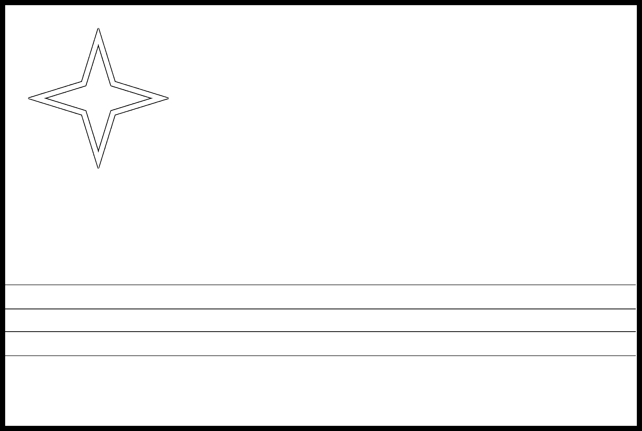 Aruba Flag Colouring Page
