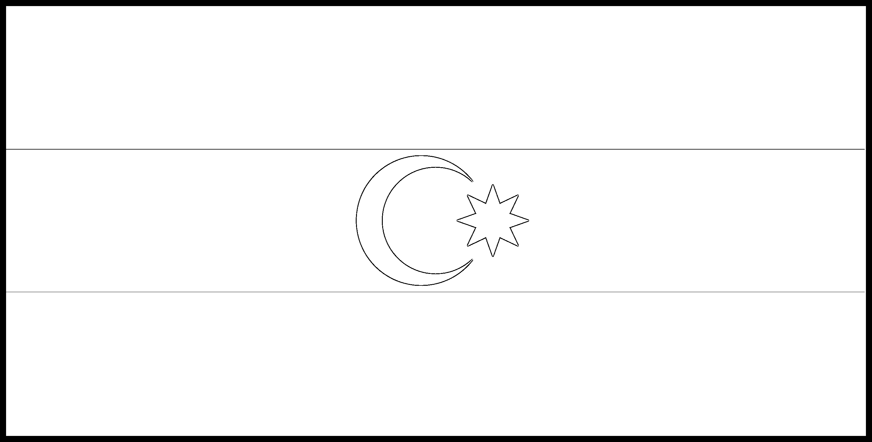 Azerbaijan Flag Colouring Page