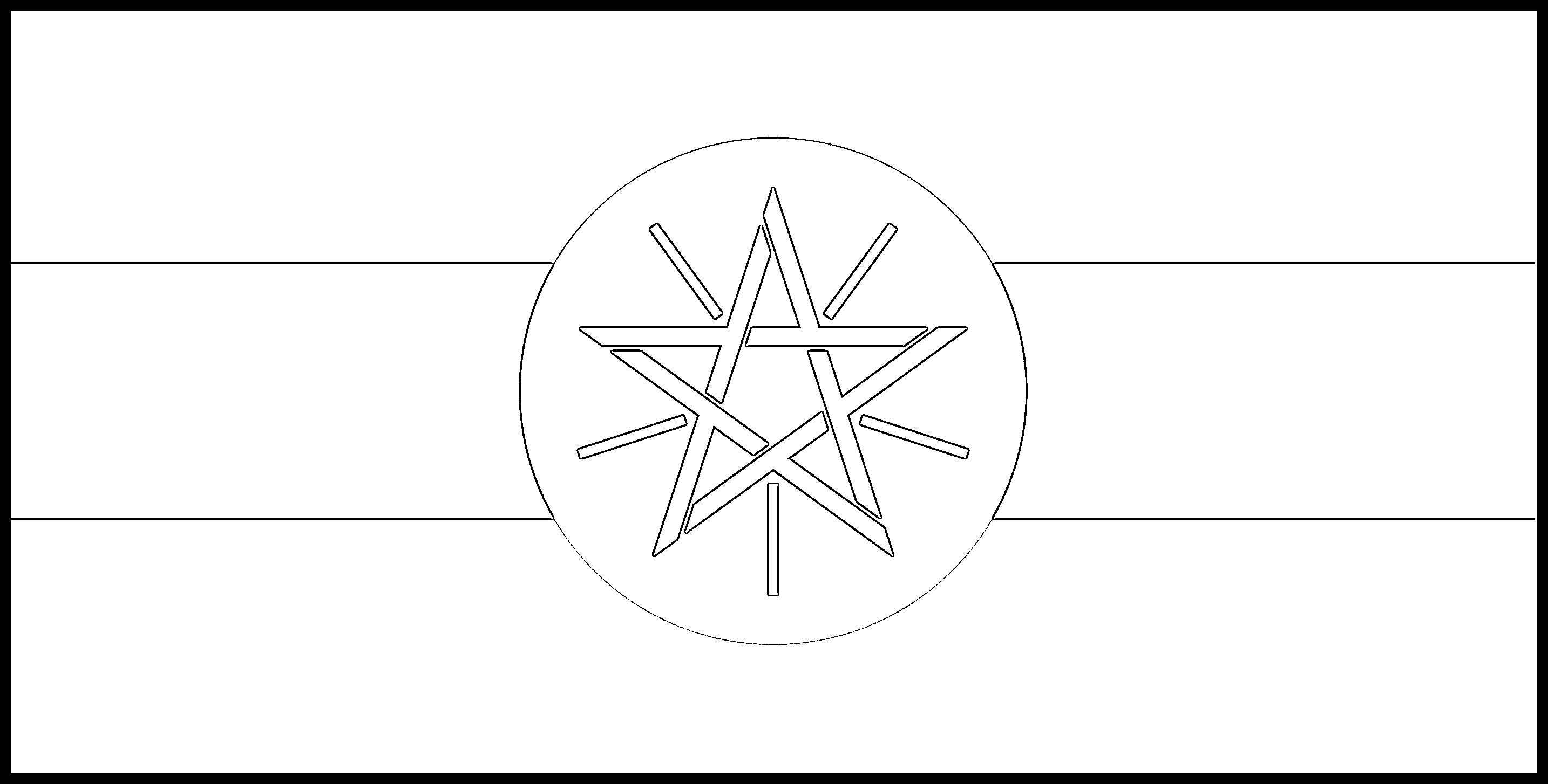 Ethiopia Flag Colouring Page