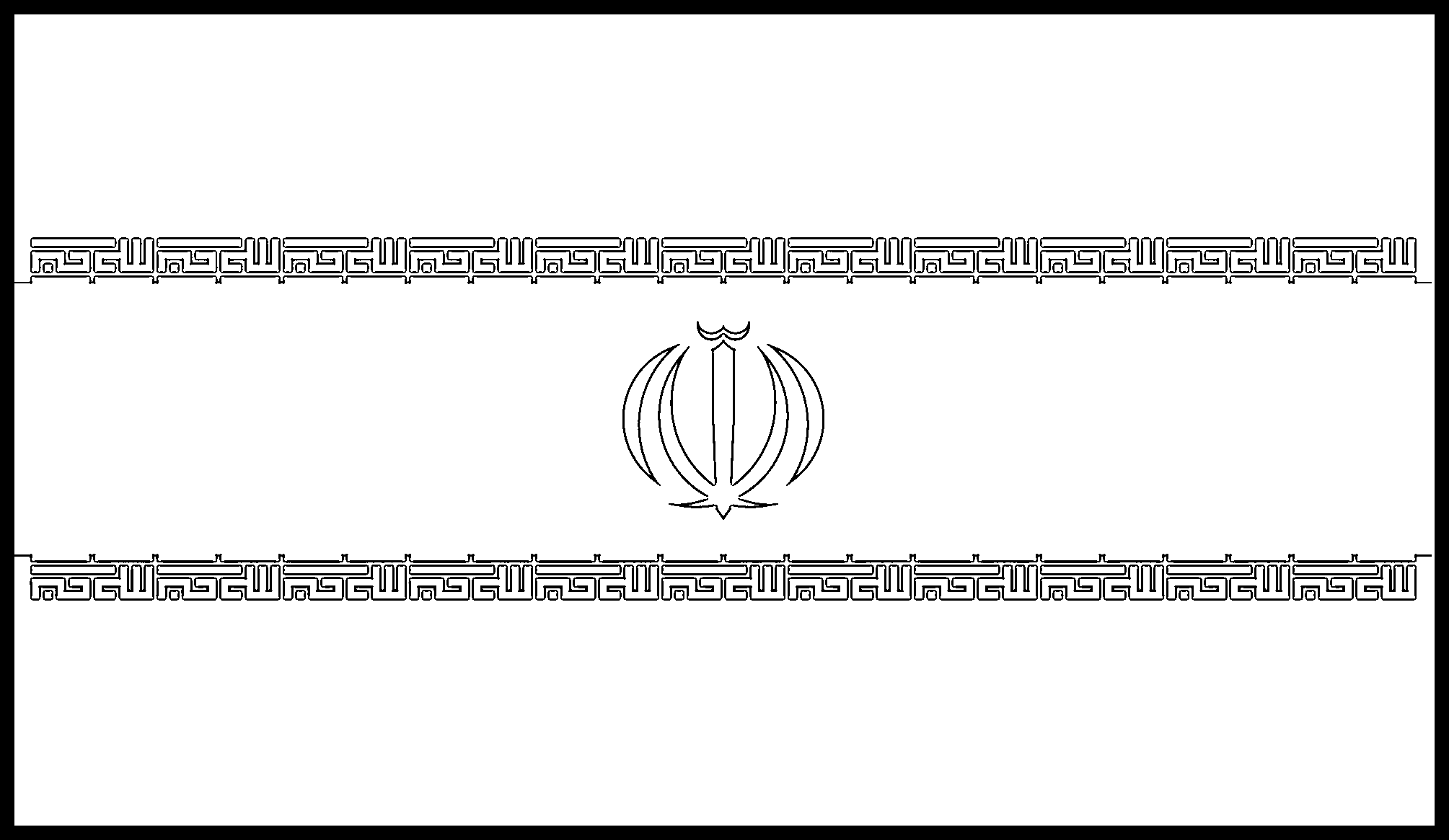 Iran Flag Colouring Page