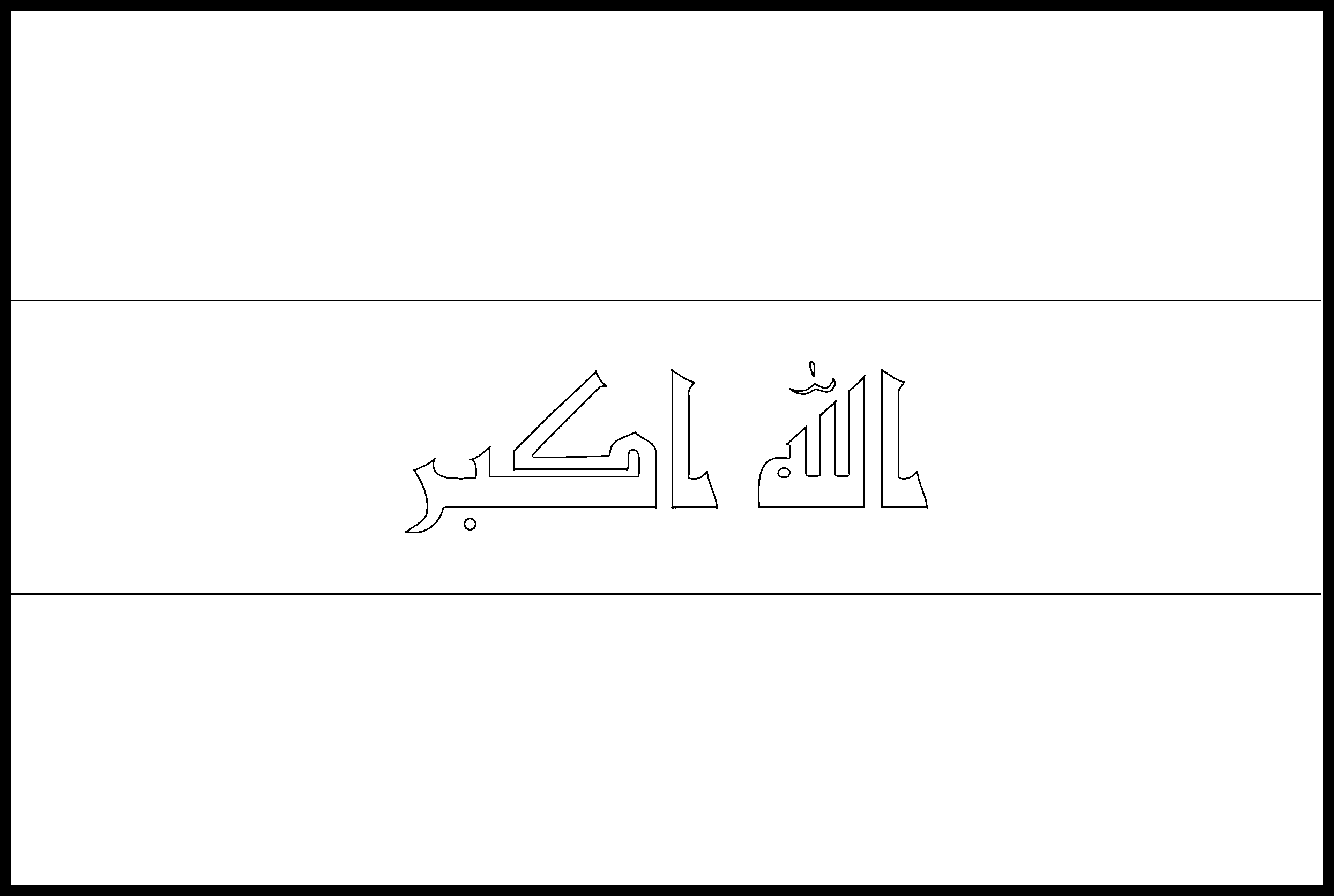 Iraq Flag Colouring Page