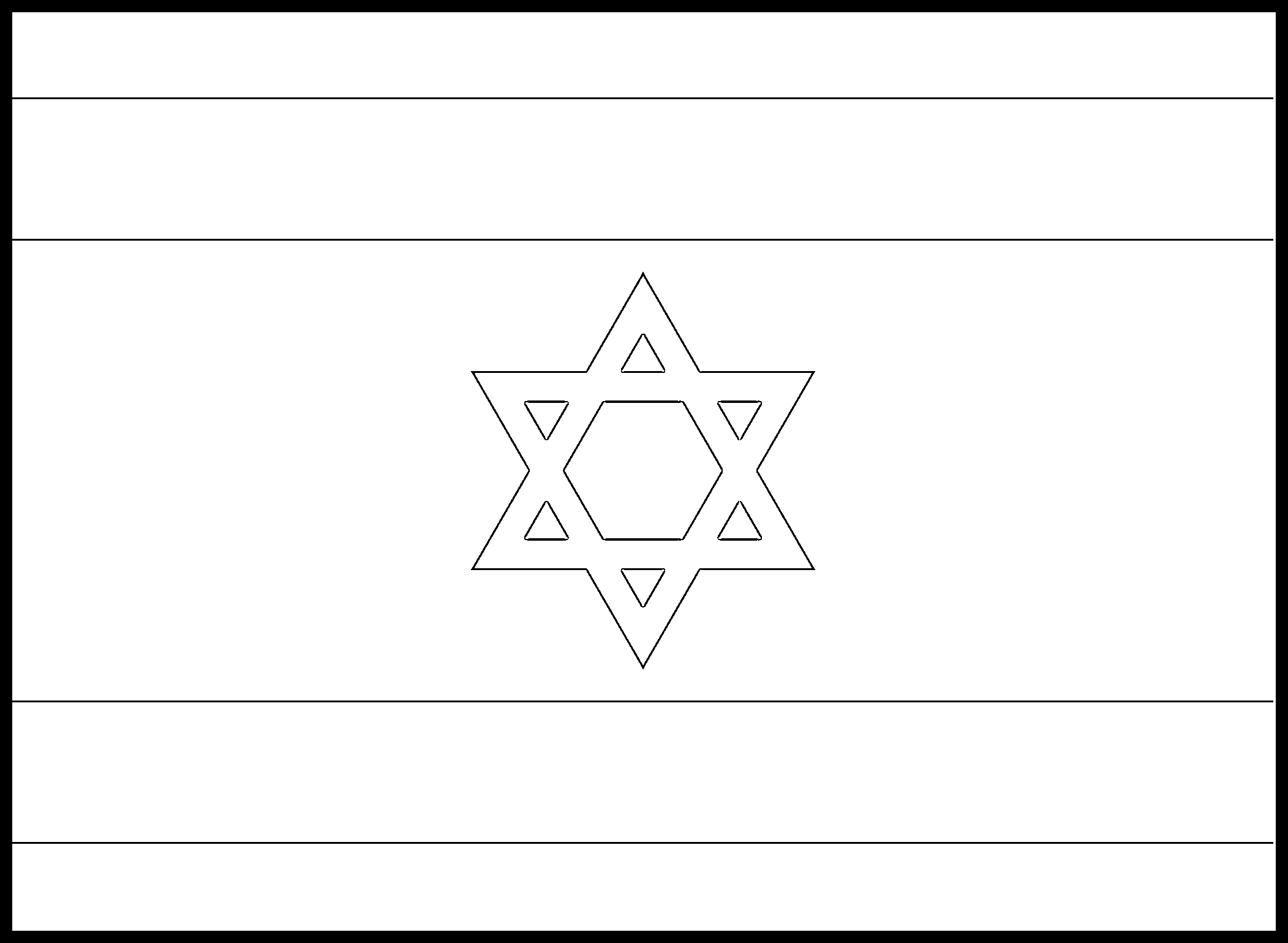 Israel Flag Colouring Page
