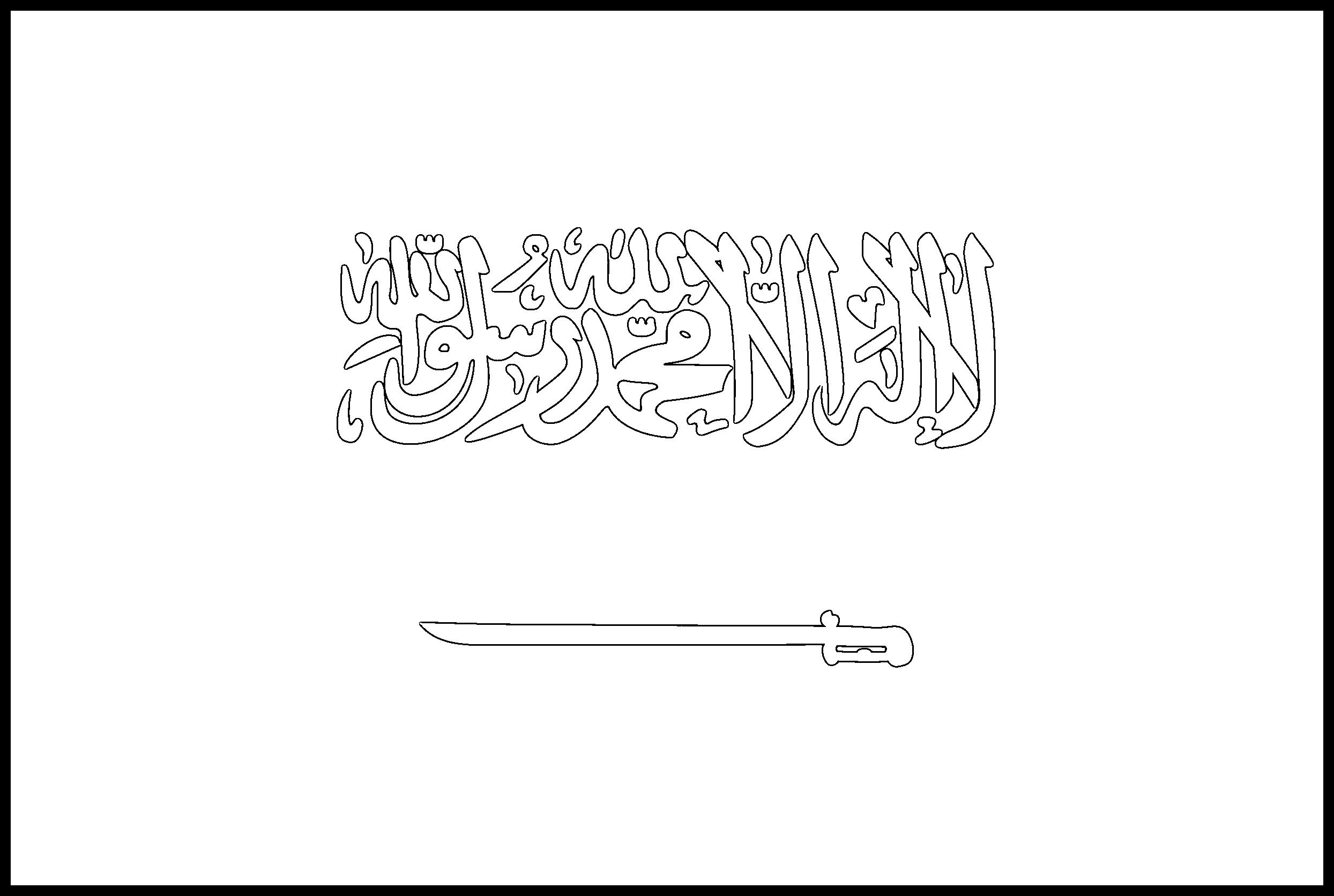 Saudi_Arabia Flag Colouring Page