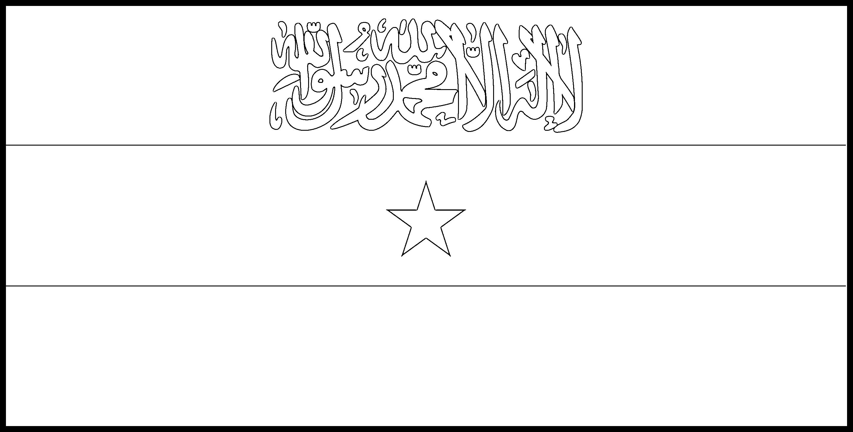 Somaliland Flag Colouring Page