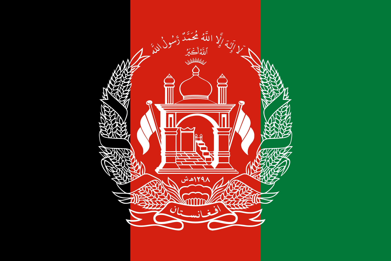 Afghanistan Flag Colours