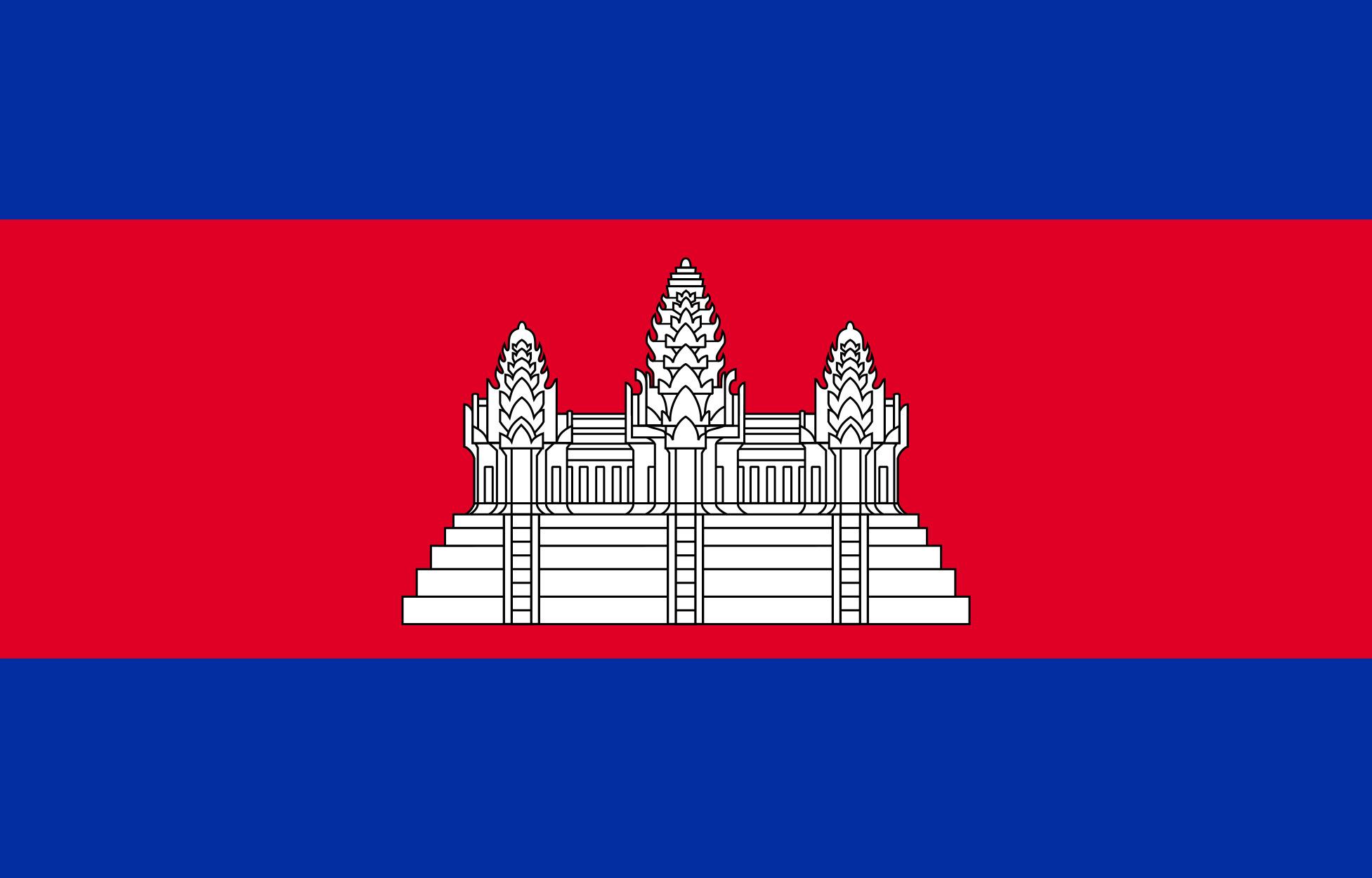 Cambodia Flag Colours