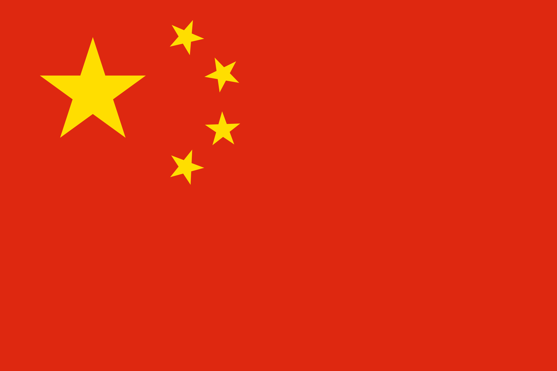 China Flag Colours