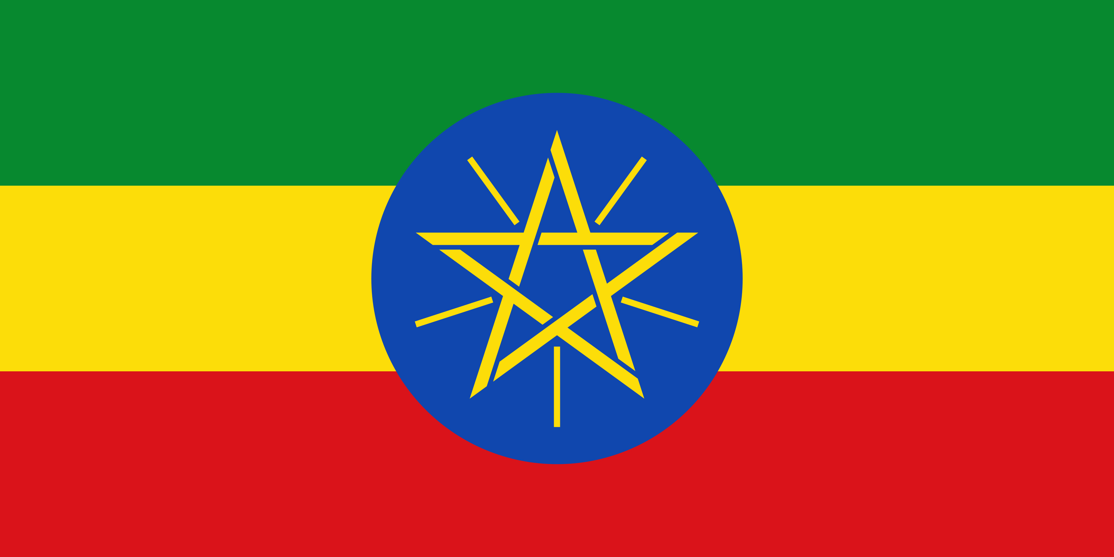 Ethiopia Flag Colours
