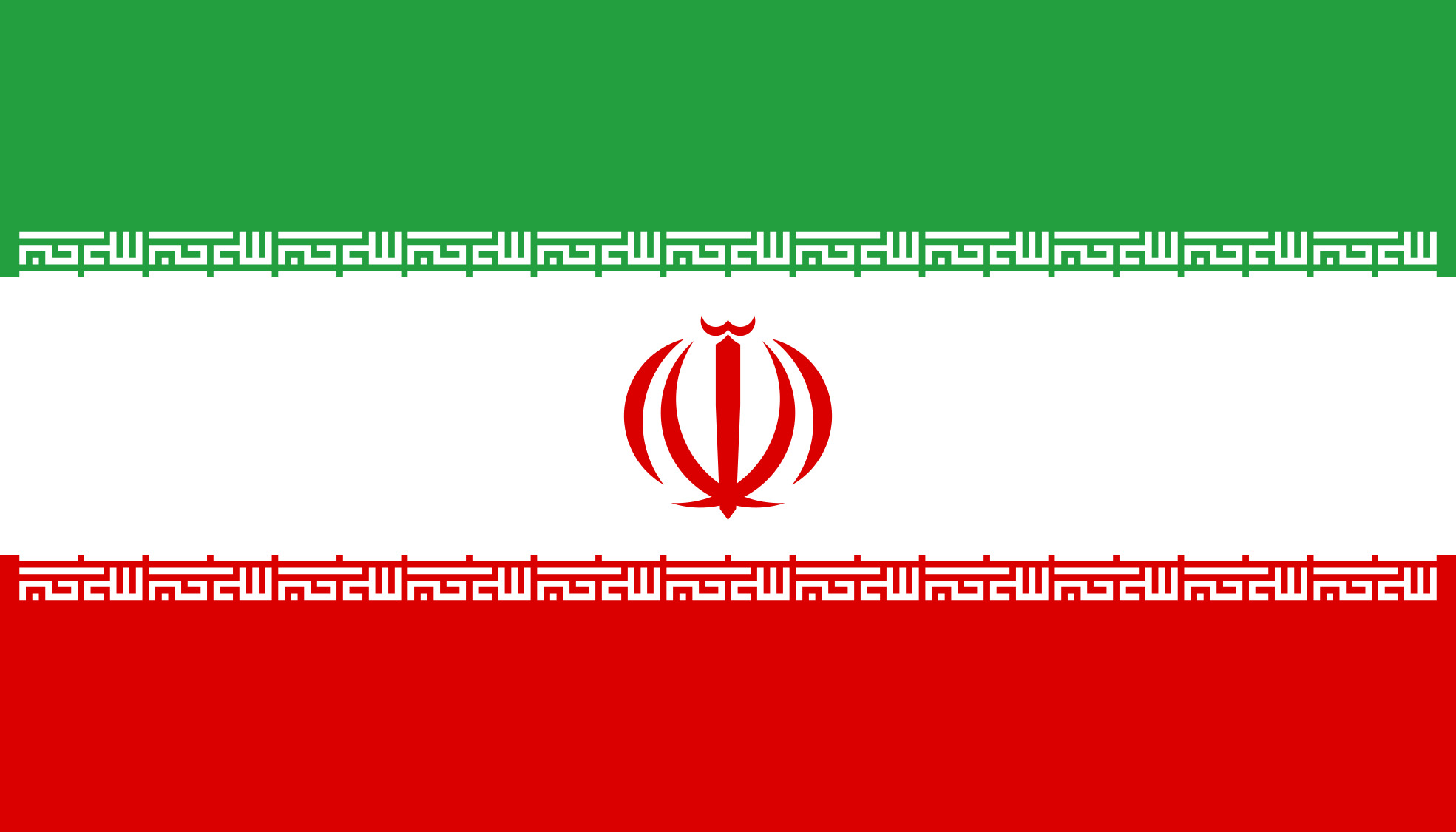 Iran Flag Colours