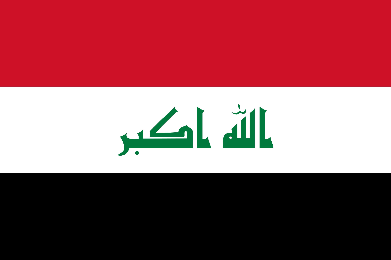 Iraq Flag Colours
