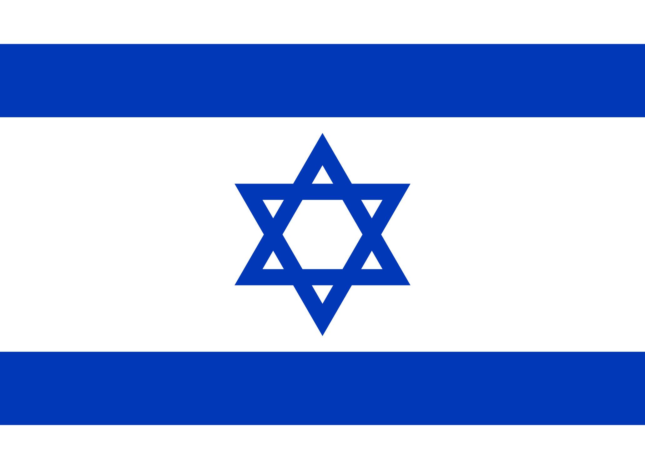 Israel Flag Colours