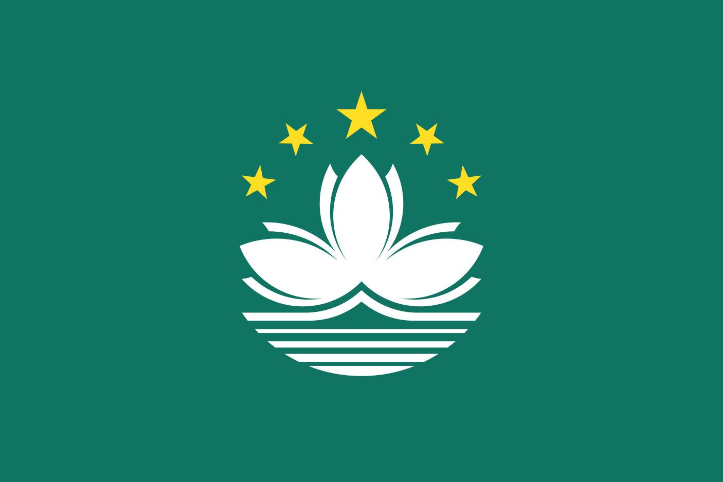 Macau Flag Colours