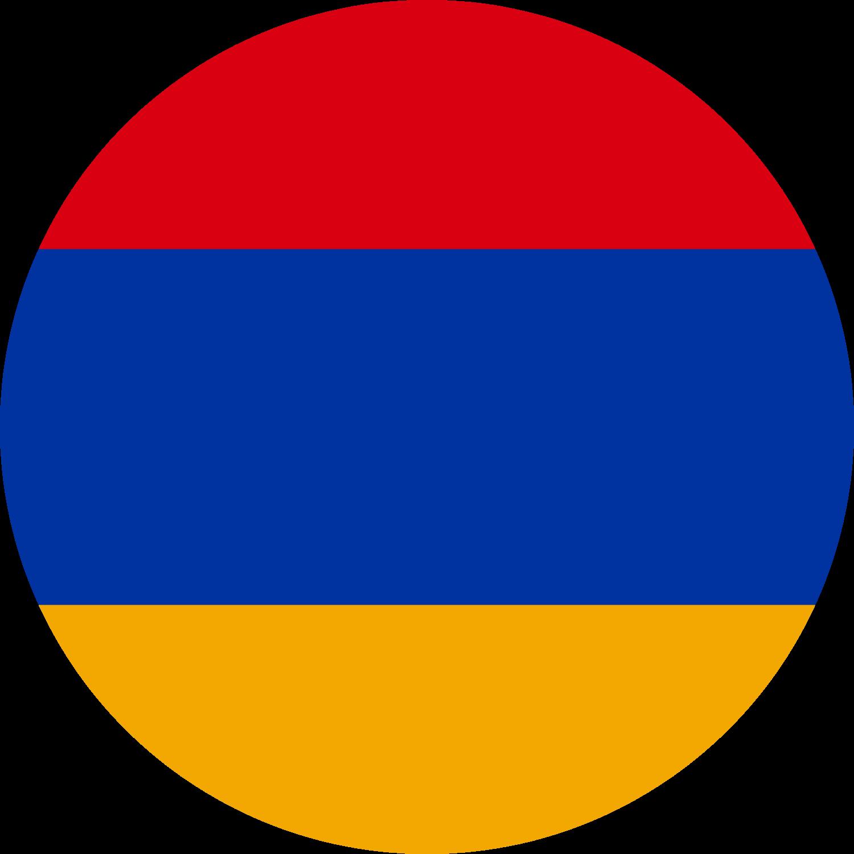 Armenia Flag Emoji