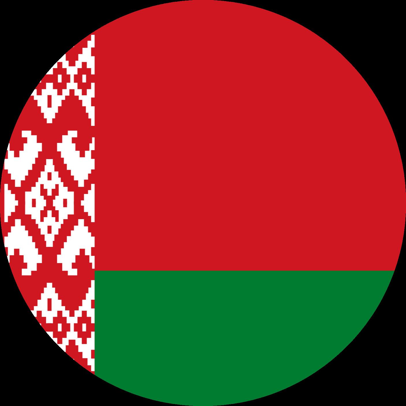 Belarus Flag Emoji