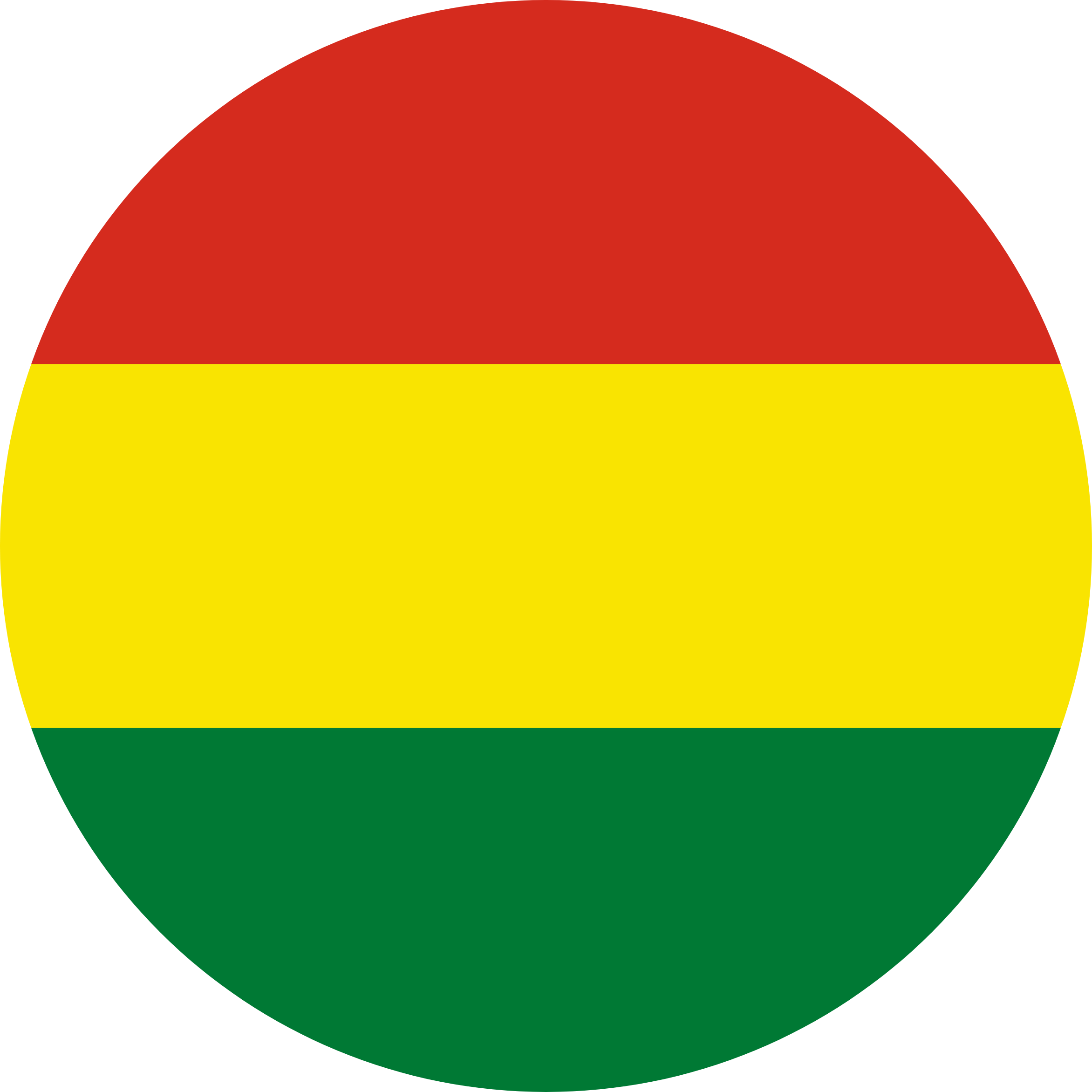 Bolivia Flag Emoji
