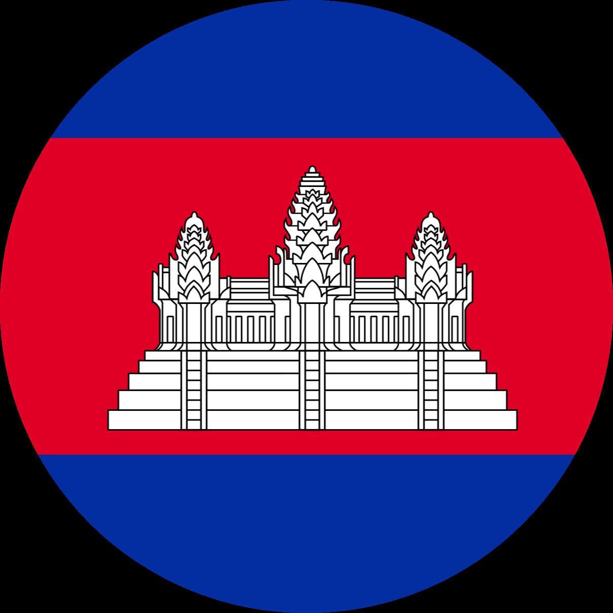 Cambodia Flag Emoji