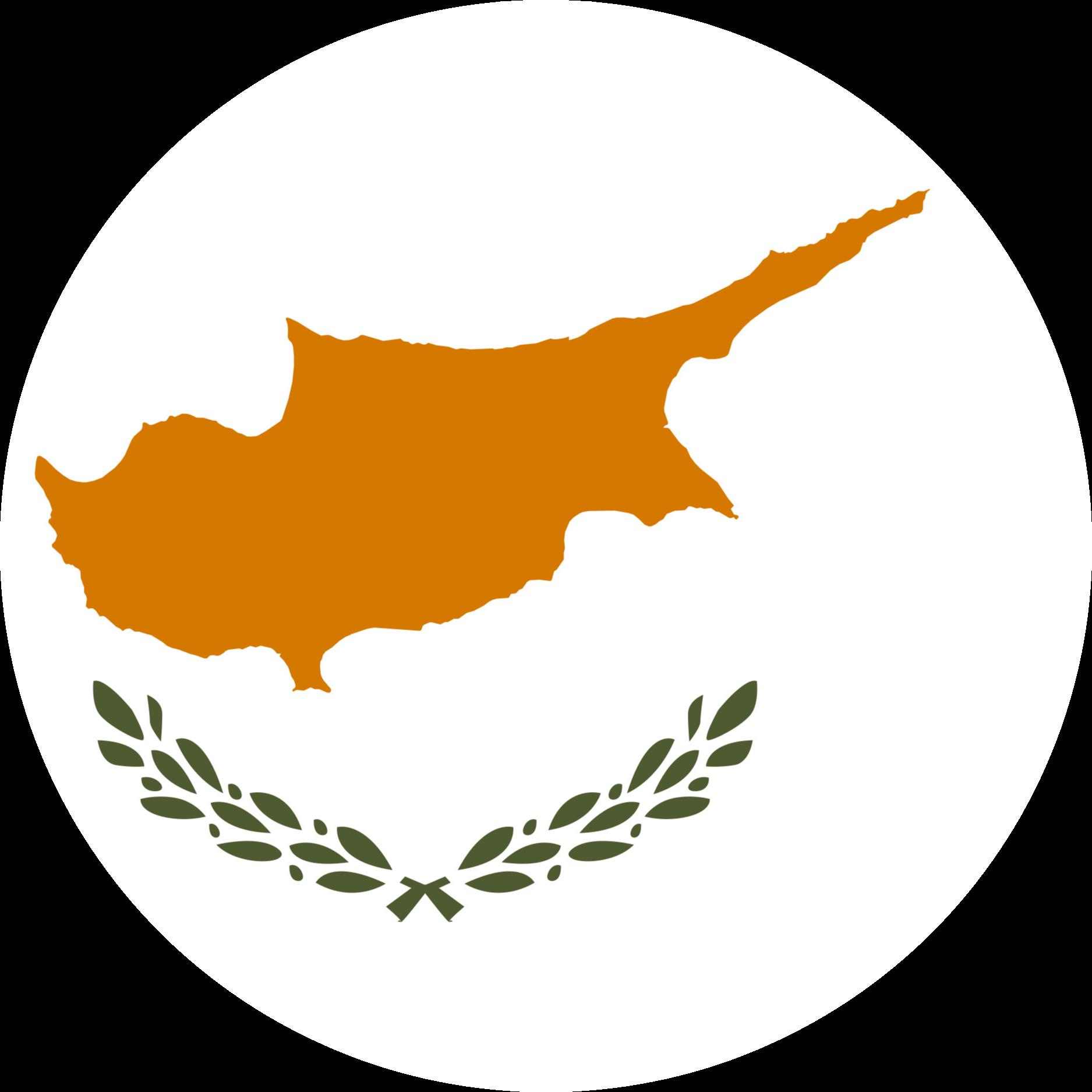 Cyprus Flag Emoji