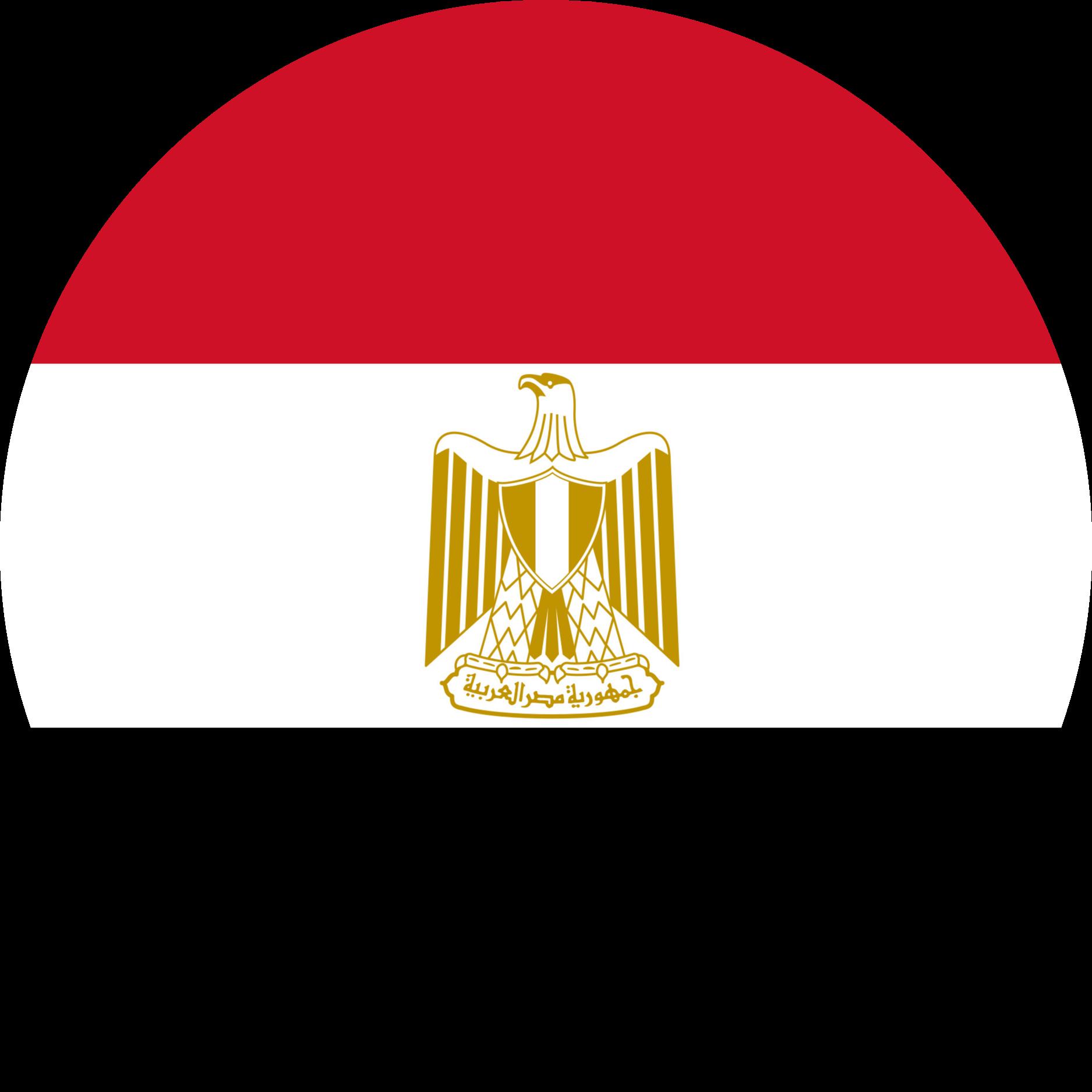 Egypt Flag Emoji