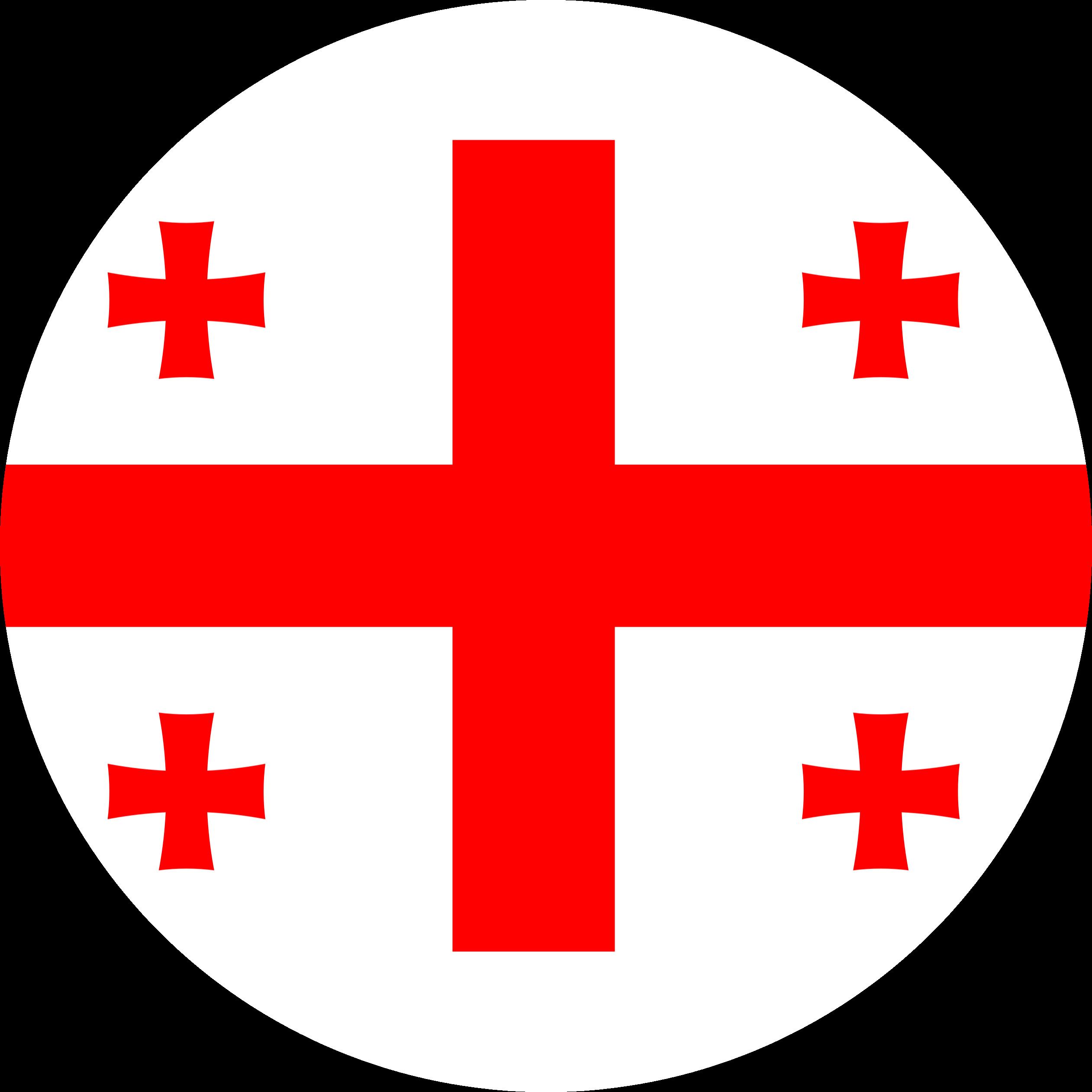 Georgia Flag Emoji