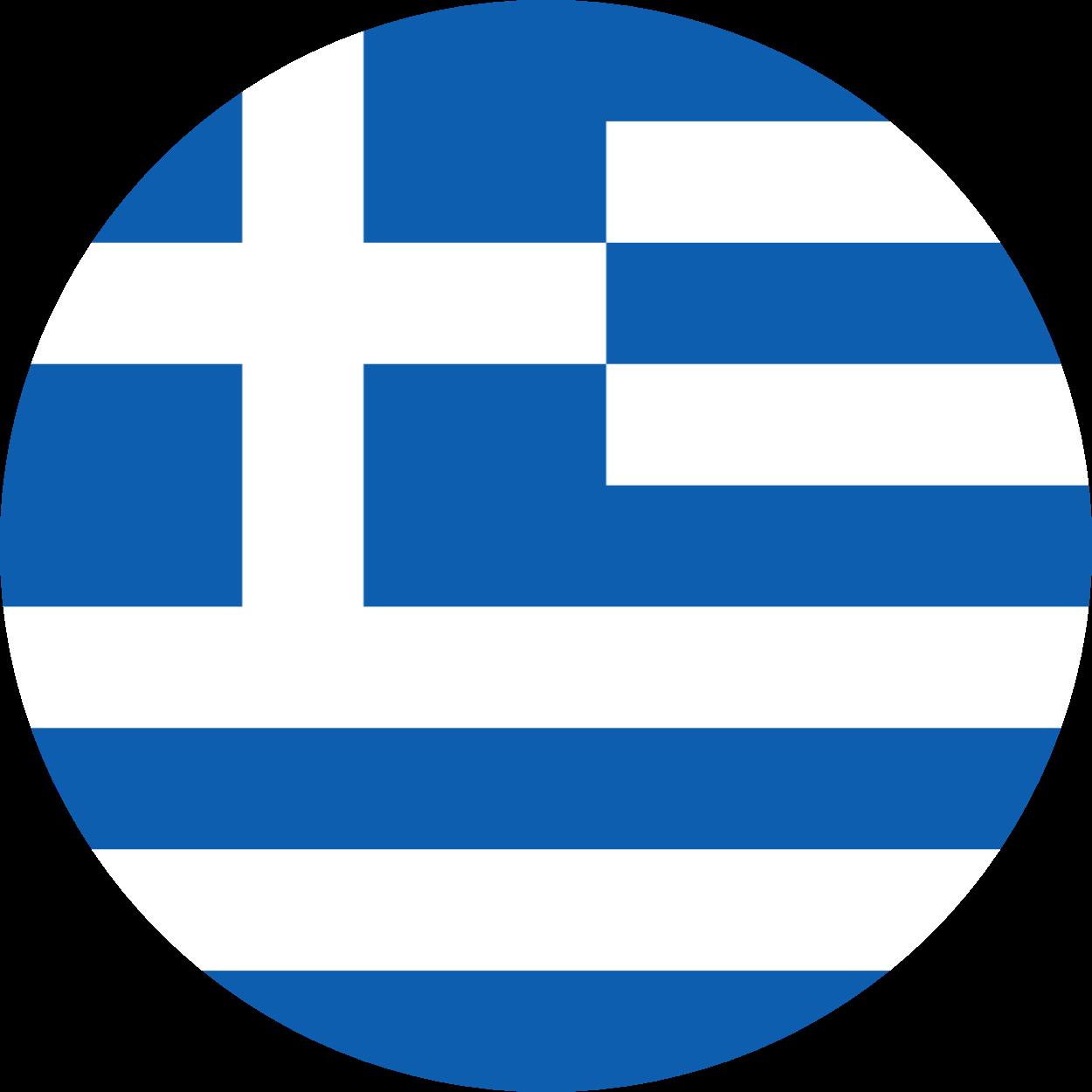 Greece Flag Emoji