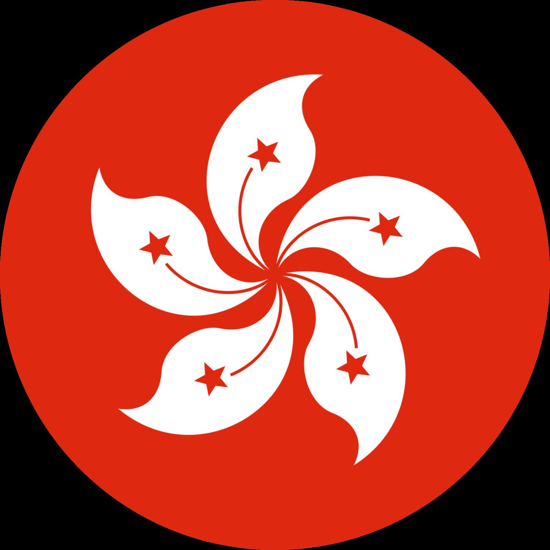 Hong_Kong Flag Emoji