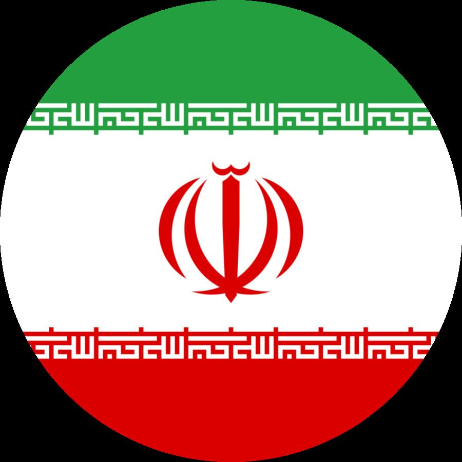 Iran Flag Emoji