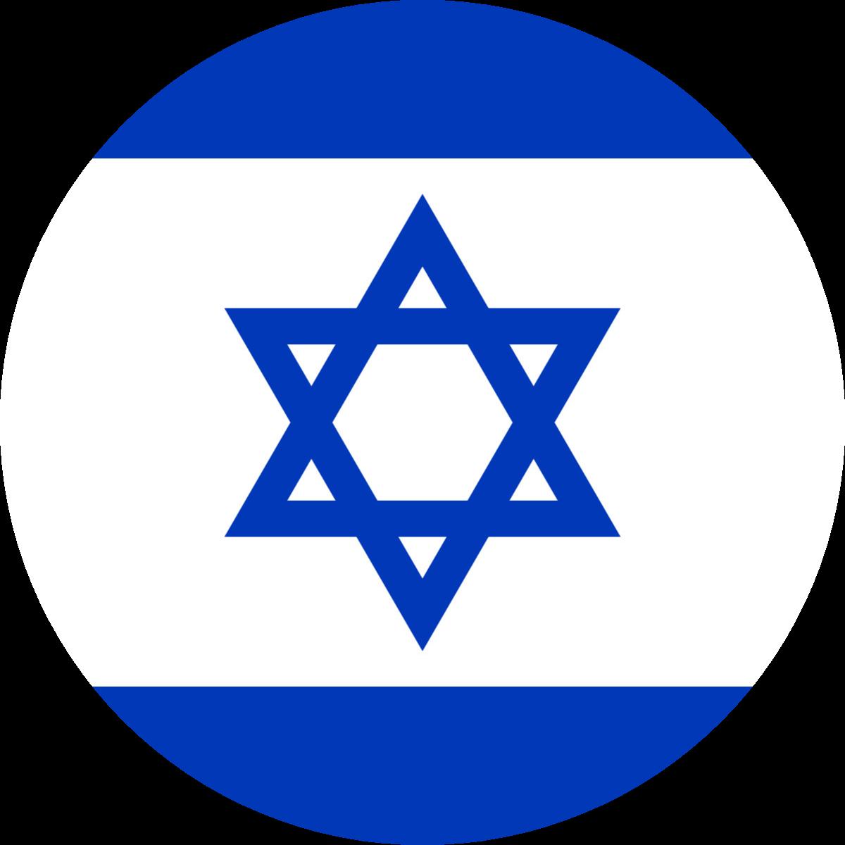 Israel Flag Emoji