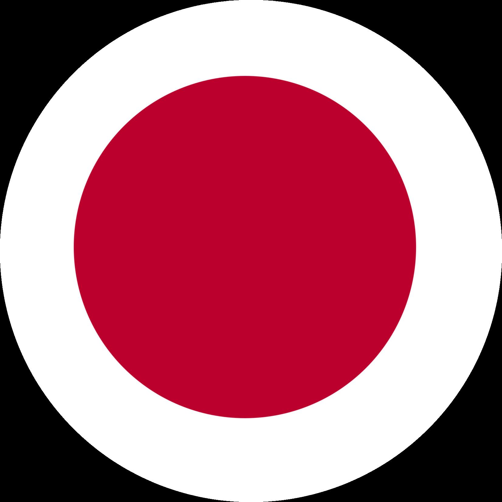 Japan Flag Emoji