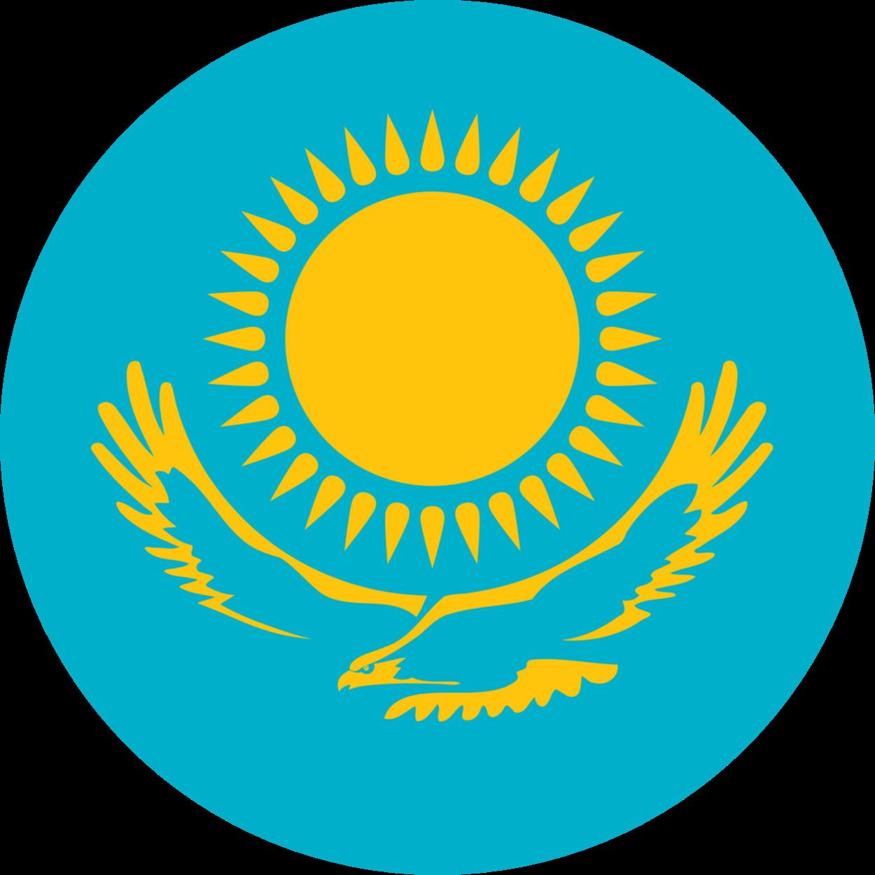 Kazakhstan Flag Emoji