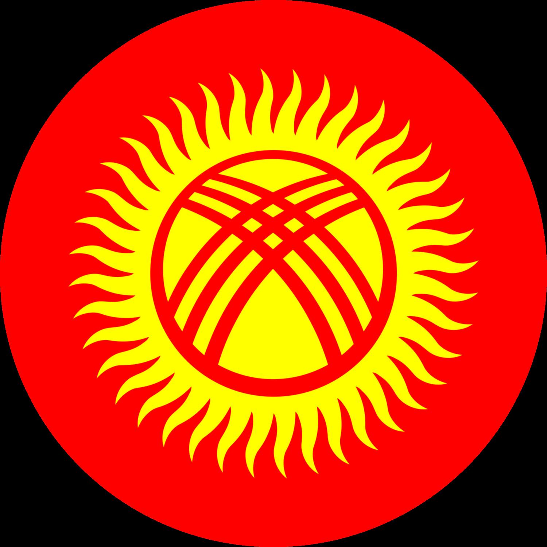 Kyrgyzstan Flag Emoji