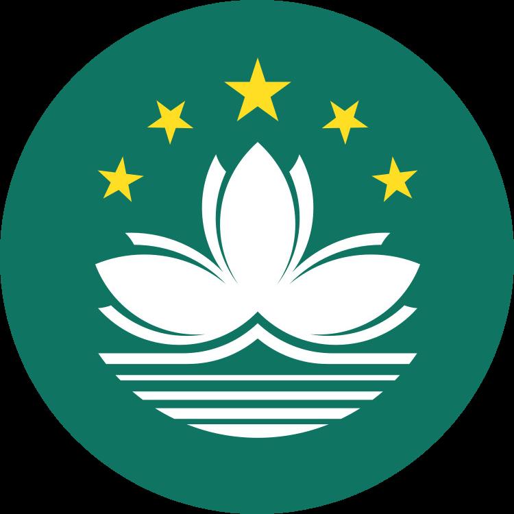 Macau Flag Emoji