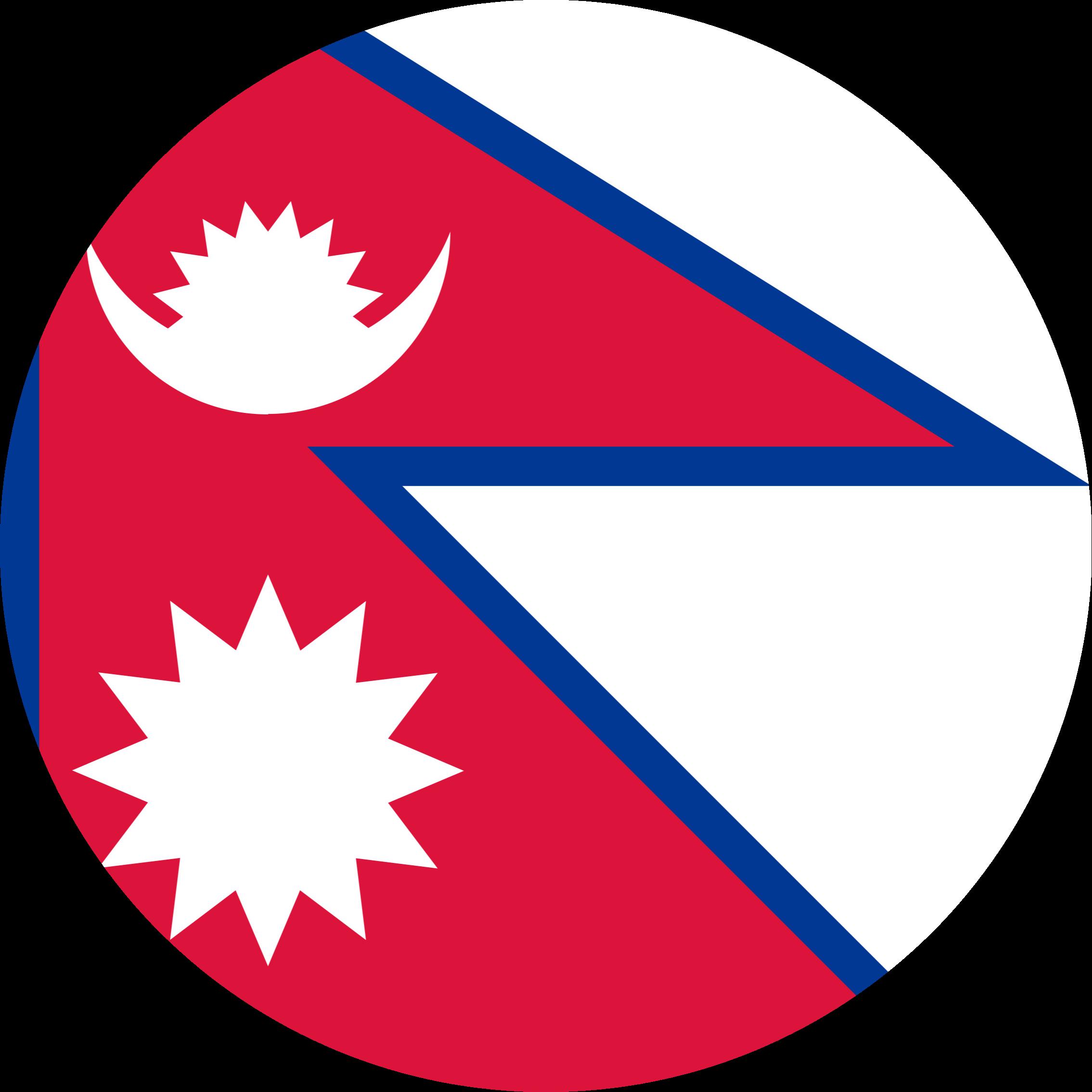 Nepal Flag Emoji