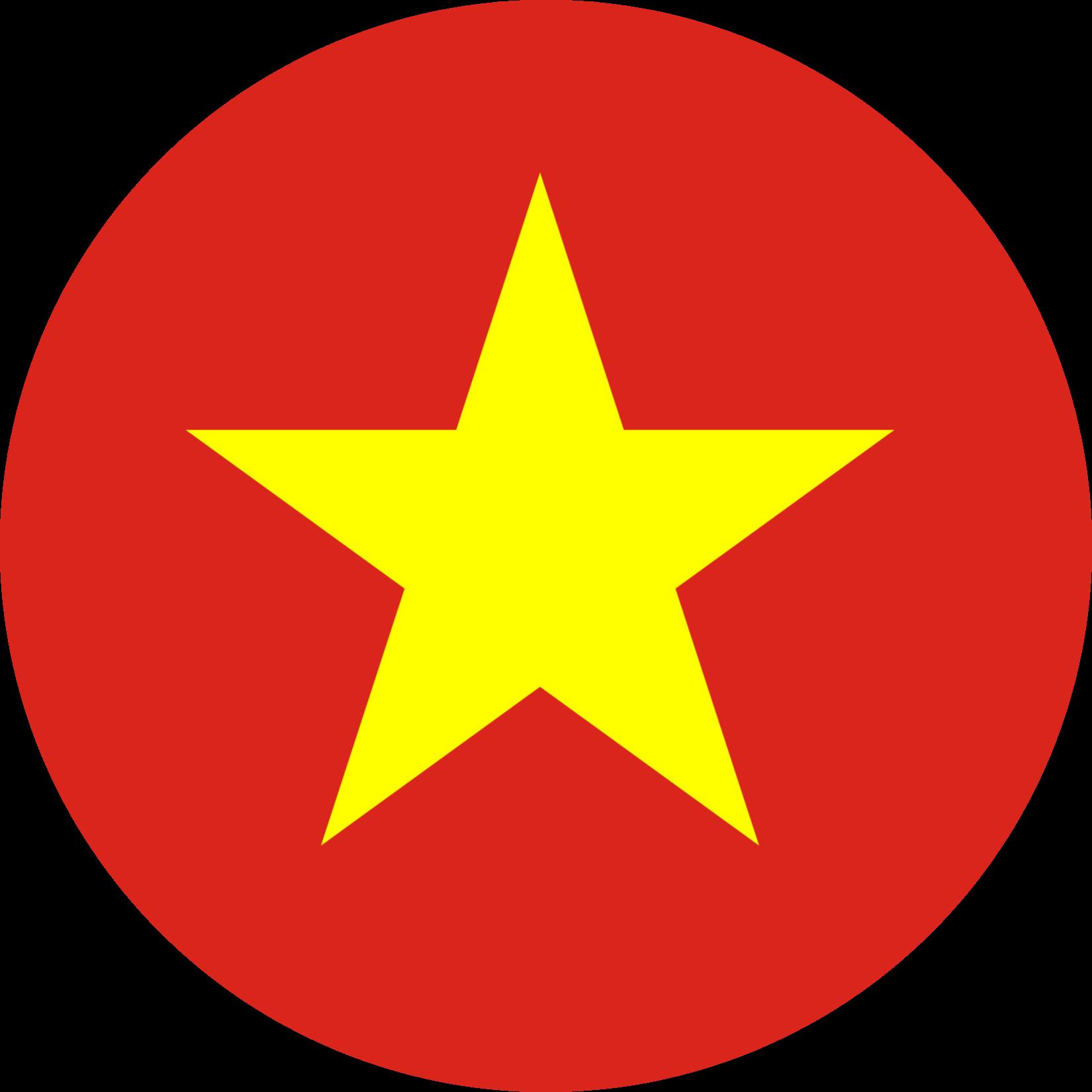Vietnam Flag Emoji