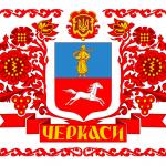 FLA Cherkasy Cherkaska Ukraine