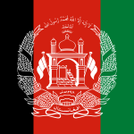 Afghanistan Flag Vector - Free Download