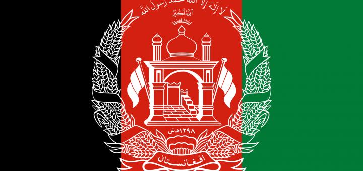 Afghanistan Flag Image - Free Download