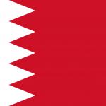 Bahrain Flag Image - Free Download