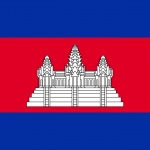 Cambodia Flag Vector – Free Download