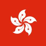 Hong Kong Flag Vector - Free Download