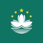 Macau Flag Vector - Free Download