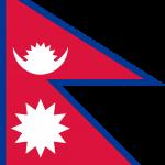Nepal Flag Image - Free Download