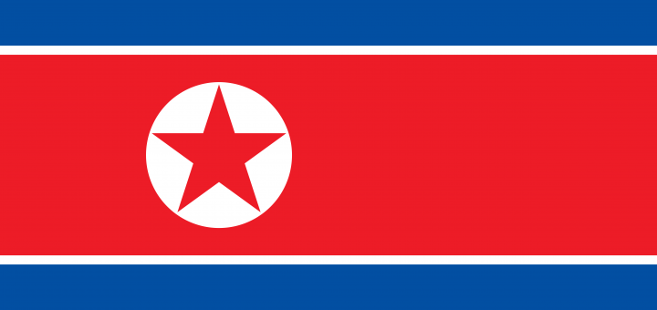 Free North Korea Flag Documents: PDF, DOC, DOCX, HTML & More!