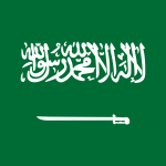 Saudi Arabia Flag Vector - Free Download