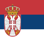 Serbia Flag Vector - Free Download
