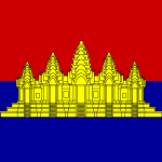 Flag of the State of Cambodia