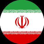 Iran Flag Emoji 🇮🇷