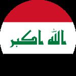 Iraq Flag Emoji 🇮🇶