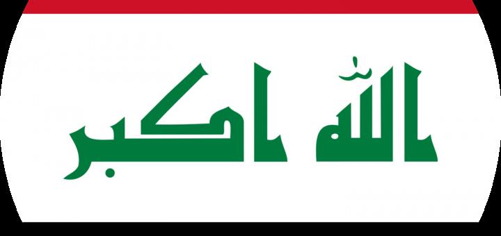 Iraq Flag Emoji
